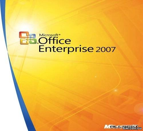Microsoft Office 2007 Enterprise (оригинальный MSDN образ диска) ENG.