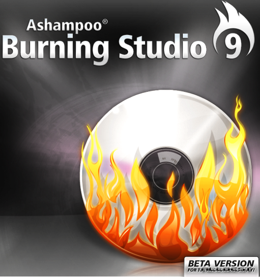 Easy file undelete 3.0 crack. studio масс-медиа burning кейген 9 для ashamp